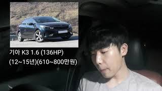 중고 디젤 승용차 종류(feat.디젤의 장단점)