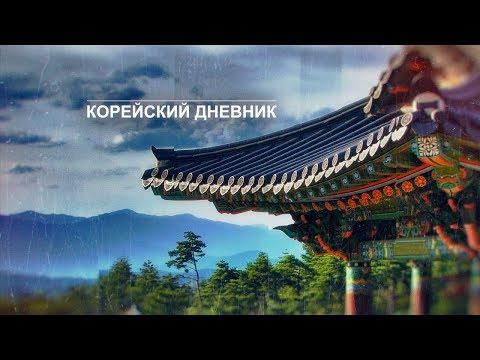 Главная страница ФГБОУ ВО Восточно-Сибирский