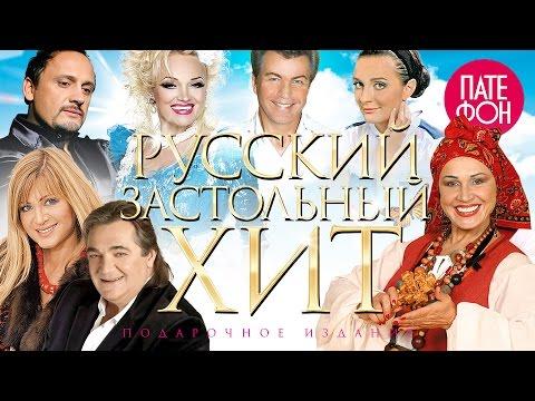 КЛИПЫ 2017 Русские новинки! ТОП КЛИПОВ 2017. Новые Песни & Музыка. Зарубежные хиты