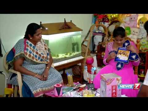 Coimbatore 11 year old girl represents India in Japan meet   News7 Tamil