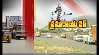 Govt to Provide Special Vehicles & Install CC Cameras | in Accident Spot