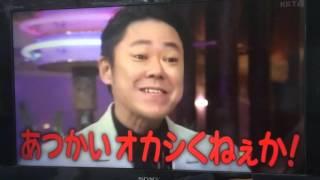 阿部サダヲ演じるイケイケエクストラというキャラ.