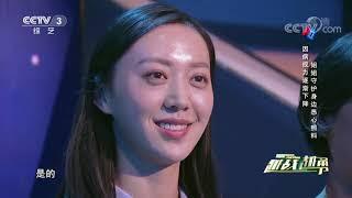 [越战越勇]选手王春焱的精彩表现| CCTV综艺 - YouTube