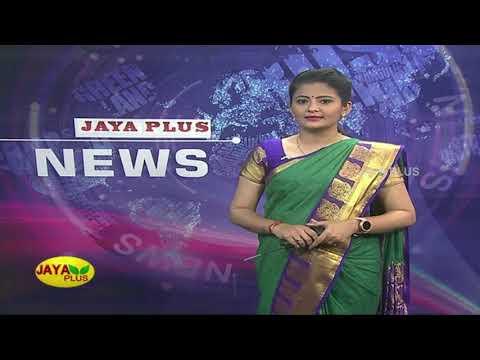 Jaya Plus News @ 8 AM   காலை 8 மணி செய்திகள்   Dt - 19.03.2020   Jaya Plus