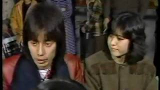 1982年1月「長渕剛(25)石野真子(20) ハワイで挙式のため出国前、空港で...