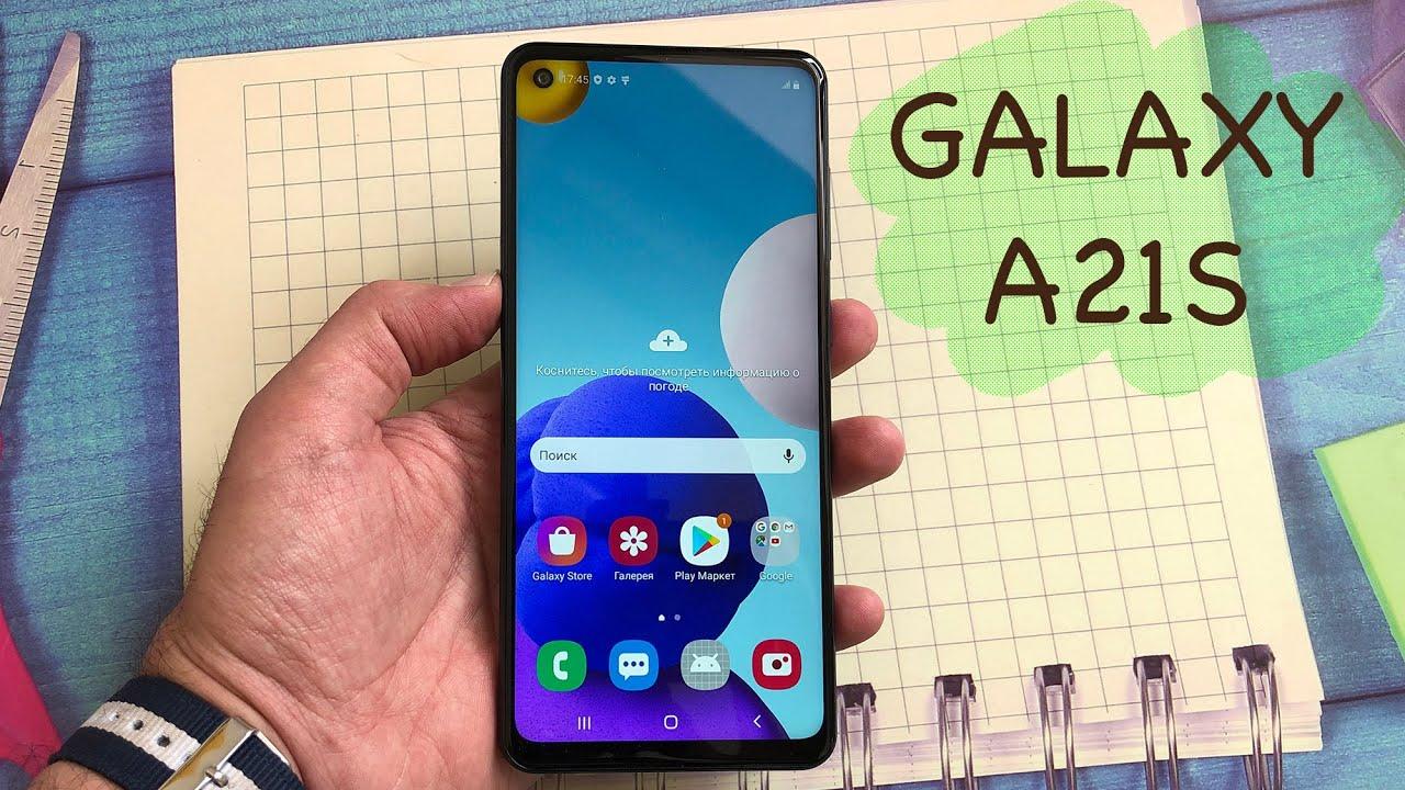 Samsung Galaxy A21s обзор от спитак