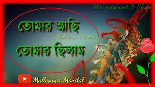 সবটুকু মন তোমায় দিলাম/sobtuku Mon Tomay Dilam/Bengali song/WhatsApp video Bengali/romantic song