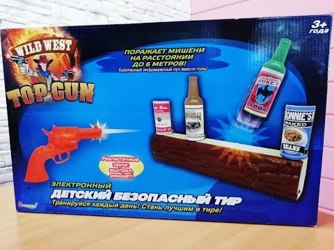 Wild West Top Gun, электронный детский тир! Dragon Toys