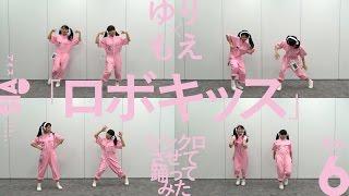 アイドルグループ「AIS(アイス)」メンバーの、島崎友莉亜(しまざき・...