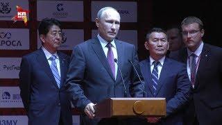 Президент РФ Владимир Путин принял участие в награждении победителей турнира по дзюдо