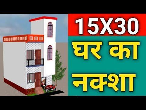15x30-ghar-ka-naksha-||-15x30-house-plan-||-15-by-30-house-design-||-makan-ka-naksha--1