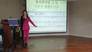 남청주신협 노래교실 (강사 - 지선영)