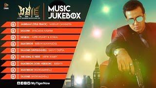 Music Jukebox   Samraat The King Is Here   Shakib Khan   Apu Biswas   Indraneil Sengupta