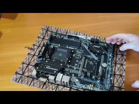 Материнская плата MSI B450 Tomahawk Max (sAM4, AMD B450, PCI-Ex16)