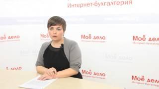 видео Зачем и кому нужна ТТН