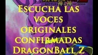 Actores,Voces confirmadas para DragonBall Z. Petición de Laura Torres (Goten). Escucha las voces