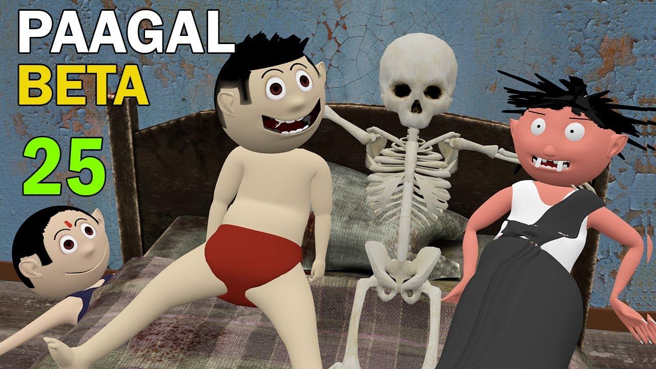 Download PAAGAL BETA 25 | Jokes | CS Bisht Vines | Desi Comedy Video | School Classroom Jokes