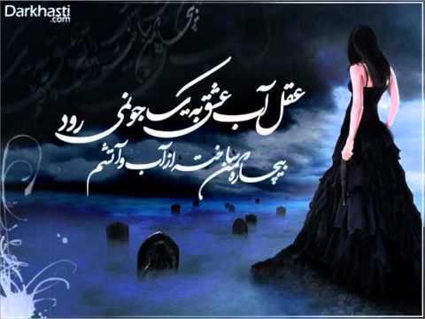 ایرانی ازری  Iranian Azeri Song