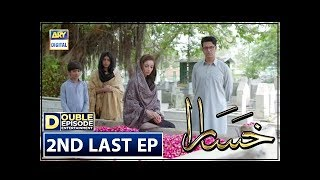 Khasara Episode 25 & 26 - 14th August  2018 - ARY Digital Drama