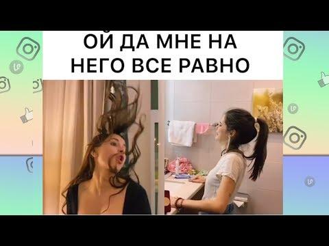 Дива Оливка, Рахим