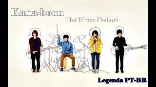 Clip com legenda PT-BR Artista : Kana-boon Música : Nai Mono Nedari.