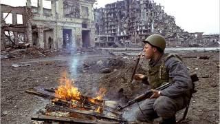 Первая чеченская Мертвый город
