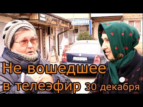 Сбербанк Ленинский 117 (Санкт-Петербург) - телефон, режим