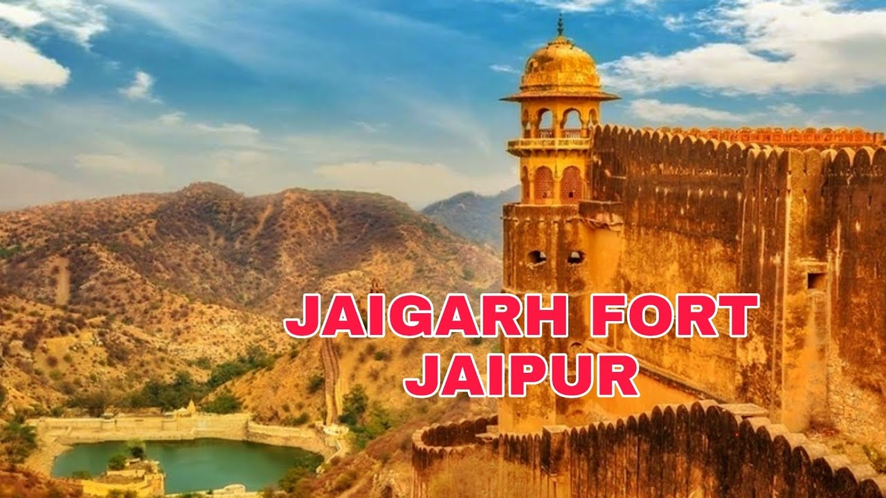 Jaigarh Fort | जयगढ़ किला | Hawa Mahal | Jaipur tourist places | Rajasthan tourism | Jaipur to Delhi