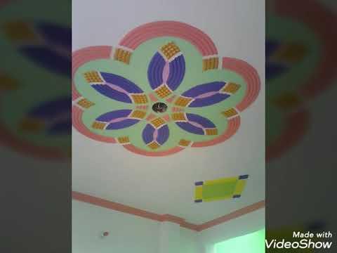 Latest Pop Design Colour Combination Youtube