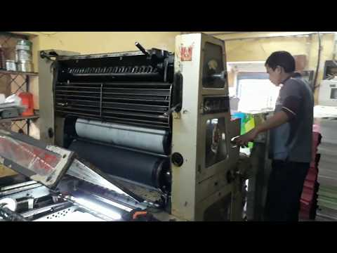 Printing Process of Sting Newz, a RNI registered Bengali Weekly Newspaper