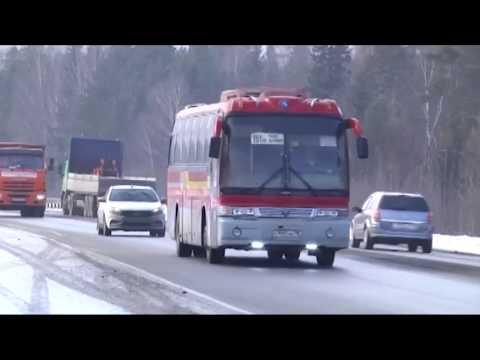 В ГИБДД провели рейд по пассажирским автобусам