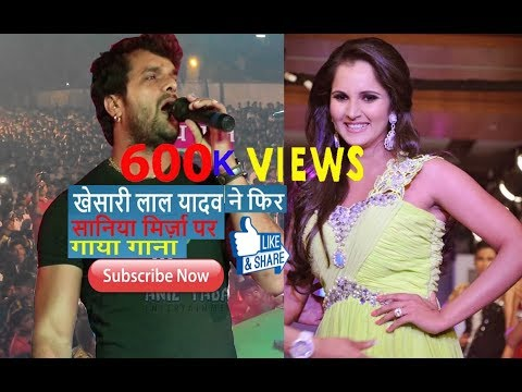 Khesari Lal Ne Fir Saniya Mirza Ka Gana Mumbai Bhojpuri Programs Me Gaya