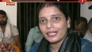 Varanasi Live News | वाराणसी न्यूज़ | वाराणसी ताजा समाचार |11/11/2019