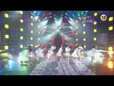 SNSD - Kissing You (Live) mp3