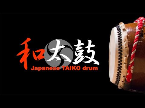 Japanese TAIKO drum Copyright free music | FMB