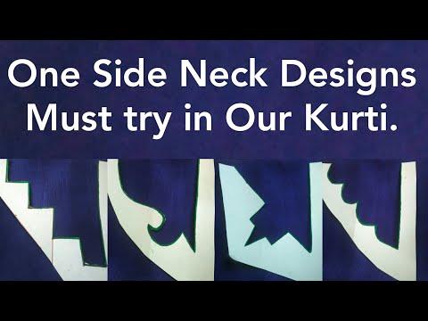 Neck Designs Cutting हिन्दी मे