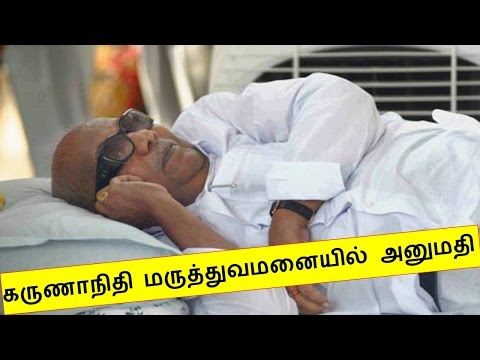 Karunanidhi Admitted in Apollo Hospital Health Condition | Whatsapp Leaked Video News | Tamil News