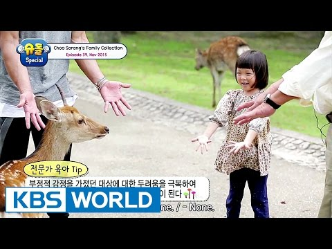 The Return Of Superman - Choo Sarang Special Ep.39
