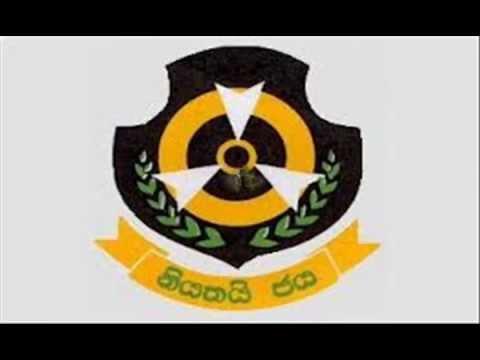 Special Task Force srilanka