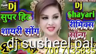 Hindi dj shayari ke saath churake mera dil le gaya