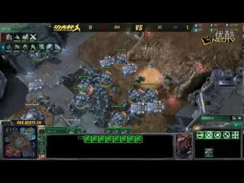 功夫杯 6月30日 JIM(P) vs SC(T) (NeoTV)