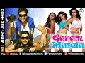 Download Garam Masala - HD Songs | Akshay Kumar | John Abraham |  JUKEBOX - Best Bollywood Songs MP3 song and Music Video