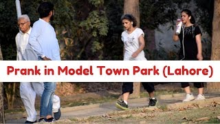 Prank in Model Town Park | Lahore | By Haris Awan
