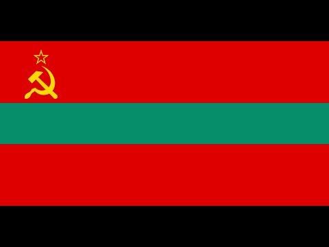 Флаг Приднестровской Молдавской Республики.