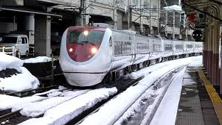 北越急行ほくほく線 681系&683系特急はくたか 越後湯沢駅