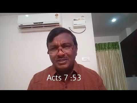 Word of God (Another Gospel) msrao superintendent of Police
