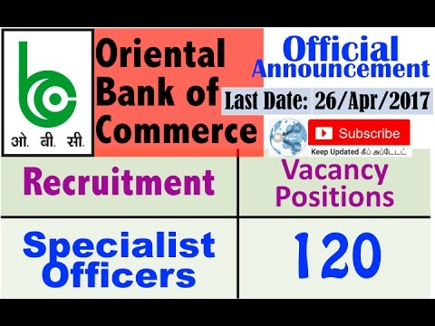 OBC SO Recruitment 2017 | Oriental Bank of Commerce Specialist Officers | 120 Vacancy Positions