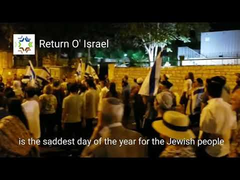 Arab Intimidation won't stop the Tisha B'Av March Around Jerusalem