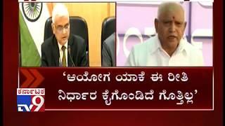BS Yeddyurappa Express Unhappy Over EC | Lok Sabha Bypolls in State were Not Necessary