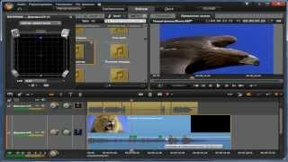 Pinnacle Studio 16,17. Урок 6. Редактирование аудио.(Следующий видео урок из серии о программе-видео редакторе Pinnacle Studio 16, в котором я расскажу, и покажу визуаль..., 2013-11-30T17:18:16.000Z)